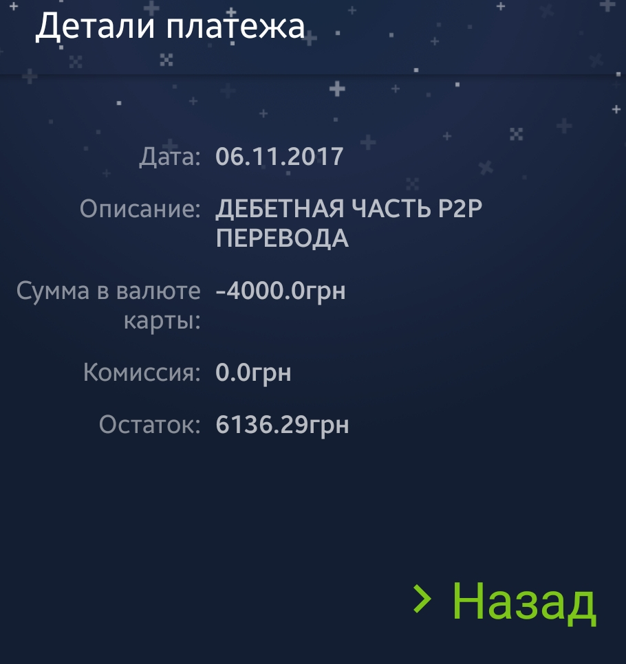 Screenshot_20171225-172712.jpg